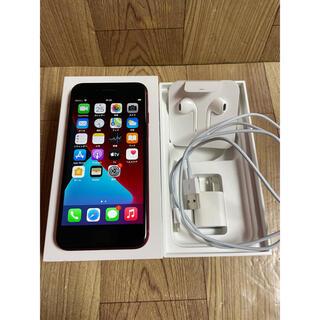 Apple - iPhone 8  (PRODUCT)RED 64 GB SIMフリー