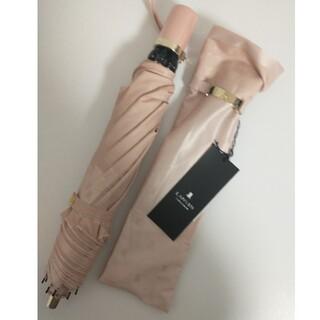 ランバンコレクション(LANVIN COLLECTION)の新品 LANVIN 折りたたみ雨傘 55cm(傘)