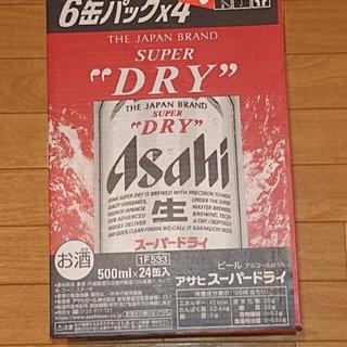 アサヒ(アサヒ)のスーパードライ500×24本(ビール)