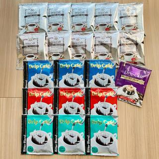 澤井珈琲 ドリップコーヒー 6種 20袋セット