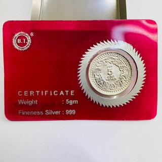 シルバー999   コイン インド製 AANI  アニ(その他)