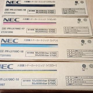 エヌイーシー(NEC)の純正品 NEC  PR-L5750C プリンタートナー 大容量4色セット(OA機器)