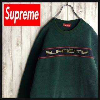 Supreme - 【即完売】 Supreme 超希少カラー 刺繍ロゴ 美品 トレーナー 入手困難