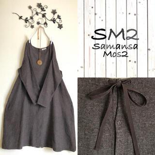 SM2 - SM2秋冬綿麻ゆったり後ろリボンワンピース