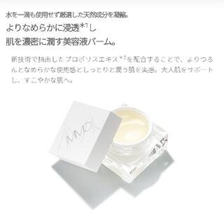 MiMC - MiMC エッセンスハーブバームクリーム モイスチュアバーム