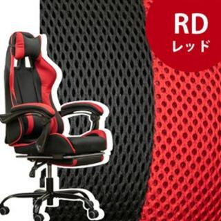 フルフラット メッシュ レーシング チェア 【 レッド 】通気性 最高 無段階(ハイバックチェア)