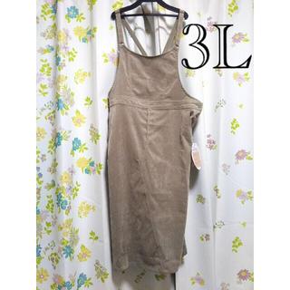 しまむら - ジャンパースカート   3L  大きいサイズ