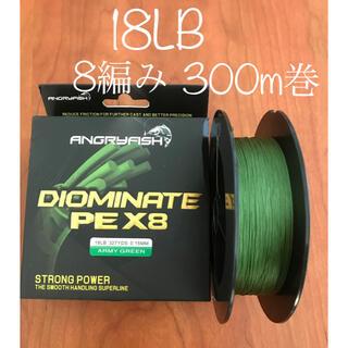 PEライン 8編み 18LB 300メートル巻 グリーン 緑 0.8号相当(釣り糸/ライン)