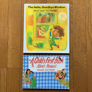 英語絵本☆A Child's First Book About Hawai 他