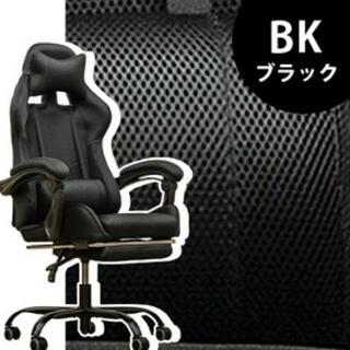 フルフラット メッシュ レーシング チェア 【 ブラック 】通気性 最高 無段階(ハイバックチェア)