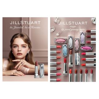 JILLSTUART - JILLSTUARTルージュリップジュエルジェミーサテン06ケースセット