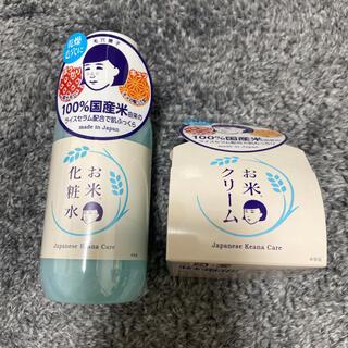 イシザワケンキュウジョ(石澤研究所)のお米 化粧水 クリーム(化粧水/ローション)