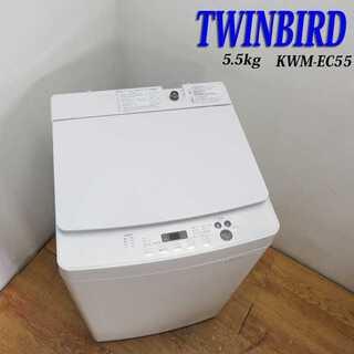 美品 2019年製 5.5kg 洗濯機 ホワイトカラー KS02(洗濯機)