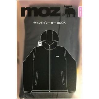 宝島社 - 新品 moz[モズ]ウインドブレーカーBOOK WOMEN