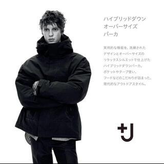 UNIQLO - 新品 ユニクロ +J  ハイブリッドダウンオーバーサイズパーカ Mサイズ 黒
