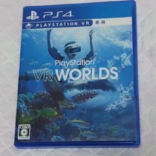 プレイステーションヴィーアール(PlayStation VR)のplaystation VR WORLDS(家庭用ゲームソフト)