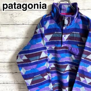 パタゴニア(patagonia)の【超人気】パタゴニア☆ワンポイントロゴ 総柄 スナップT フリース シンチラ(ブルゾン)