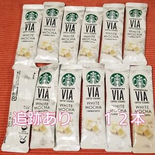 スターバックスコーヒー(Starbucks Coffee)のスターバックス ホワイトモカ 12本(コーヒー)