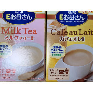 ネスレ(Nestle)の森永eお母さん 2箱セット ノンカフェイン カフェインレスコーヒー マタニティ(コーヒー)