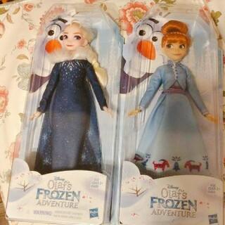 Disney - アナと雪の女王 家族の思い出 エルサとアナドールセット