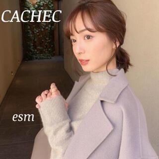 Noble - CACHEC☆カシェック☆ダブルフェイスロングガウンコート【新品】