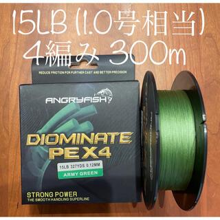 PEライン 4編み 15LB 300メートル巻 緑 グリーン  1.0号相当(釣り糸/ライン)
