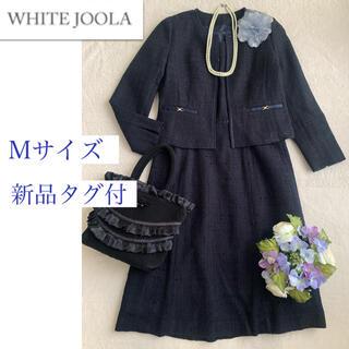新品✨タグ付き【M】ホワイトジョーラ セットアップスーツ、ネイビー、2万円弱