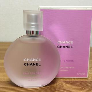 CHANEL - 美品 CHANEL シャネル オータンドゥルヘアミスト ヘアミスト