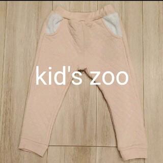 キッズズー(kid's zoo)のkid'szooパンツ 90cm(パンツ/スパッツ)