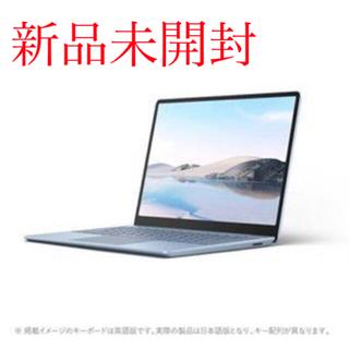Microsoft - 【新品未開封】THH-00034 Surface Laptop Go アイスブル