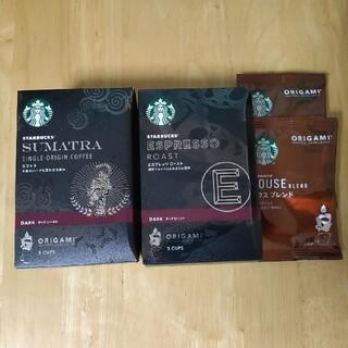 スターバックスコーヒー(Starbucks Coffee)のスターバックス  ドリップコーヒー  12袋(コーヒー)