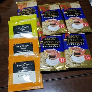 ユーシーシー(UCC)のUCCドリップコーヒー5袋&紅茶ティーバック4袋(コーヒー)