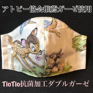 インナーマスク バンビ とんすけ TioTio
