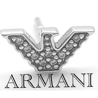 Emporio Armani - エンポリオ アルマーニ ピアス イーグル シルバー925 ストーン 片耳