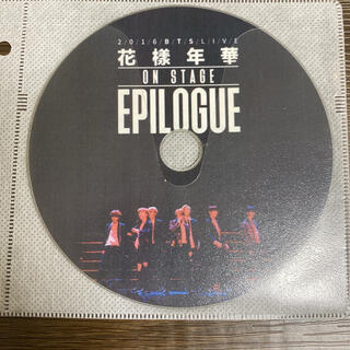 BTS 花様年華 epilogue DVD