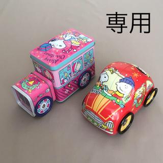 PEANUTS - スヌーピー   お菓子空き缶 2点セット