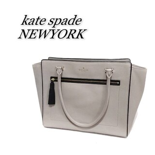kate spade new york - kate spade NEW YORK ケイトスペード トートバッグ グレー