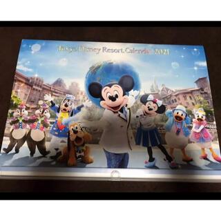 Disney - 在庫限り★ディズニーリゾート カレンダー ★2021★非売品