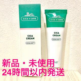 ボウダンショウネンダン(防弾少年団(BTS))の【新品・未使用】VT シカクリーム  CICA cream(フェイスクリーム)