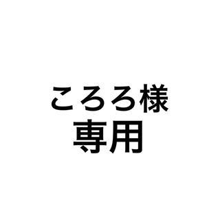 防弾少年団(BTS) - BTS ミニフォト ジン