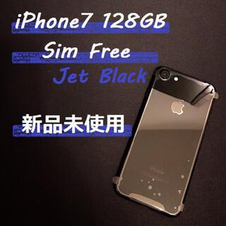 iPhone - iPhone 7 JetBlack 128GB simフリー 本体 新品 保証付