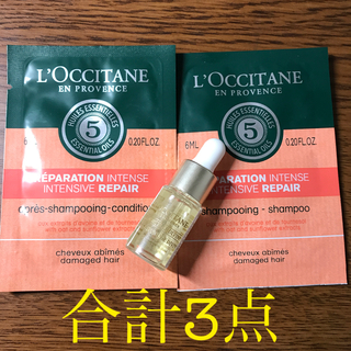 L'OCCITANE - ロクシタン 美容オイル4ml シャンプー コンディショナー