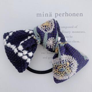 ミナペルホネン ヘアゴム リボン path ヘアアクセサリー 髪飾り