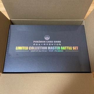ポケモン - リミテッドコレクション マスターバトルセット
