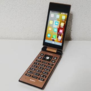 キョウセラ(京セラ)のSoftbank DIGNO 501KC(携帯電話本体)