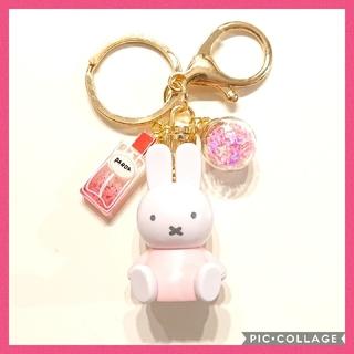 ミッフィー キーホルダー テトラフィビッツ ピンク ガラスドーム 香水ボトル