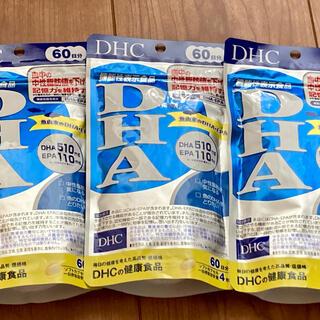 DHC - 早い者勝ち!  DHC DHA 60日分 240粒 3袋セット