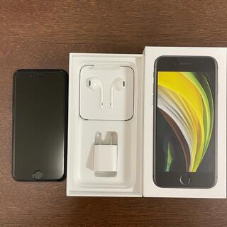 iPhone - iPhone SE 第二世代(SE2)ブラック 128GB SIMフリー