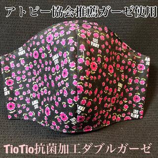 アナスイ(ANNA SUI)のアナスイ ANNA SUI  インナーマスク 花柄 ピンク 紫(その他)