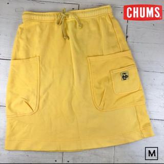 チャムス(CHUMS)のチャムス CHUMS Pocket Sweat スカート L (ひざ丈スカート)